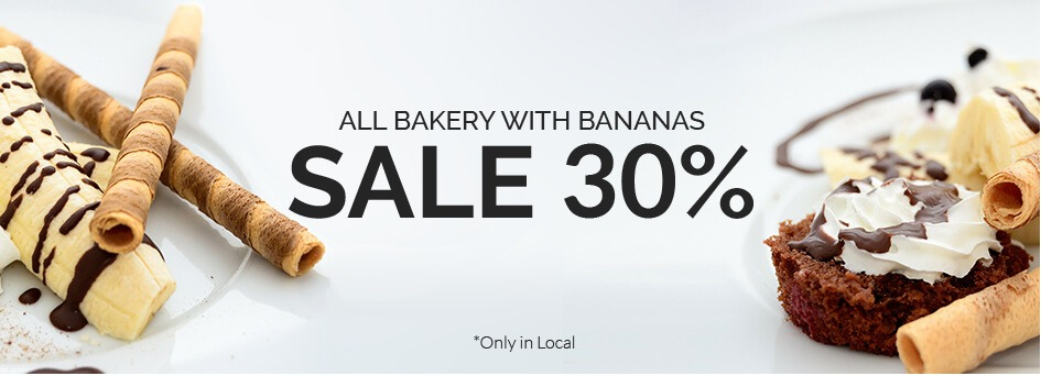 Bakery 5 1