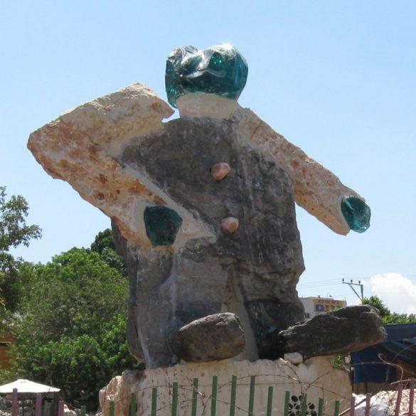 אנדרטת אש האבן