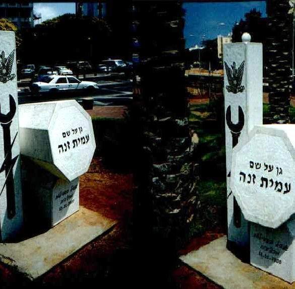 אנדרטת לזכרו של עמית זנה