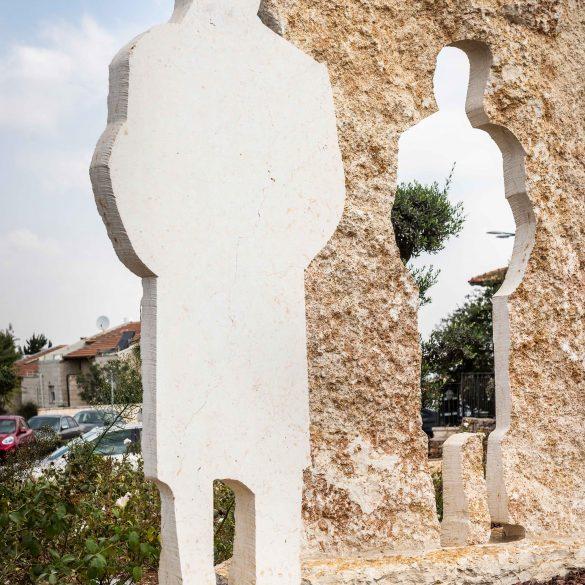 אנדרטת השוטר מבשרת ציון
