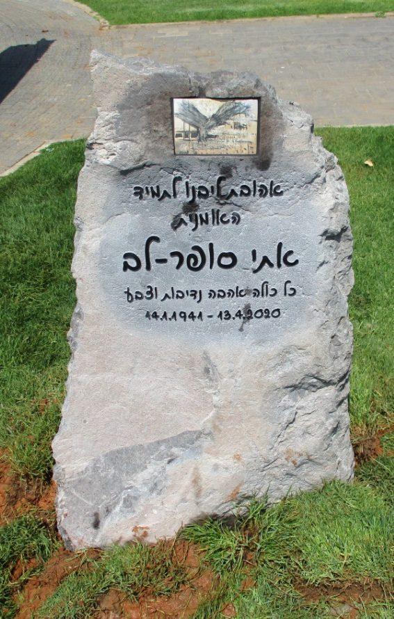 מצבת אבן ראש 64052