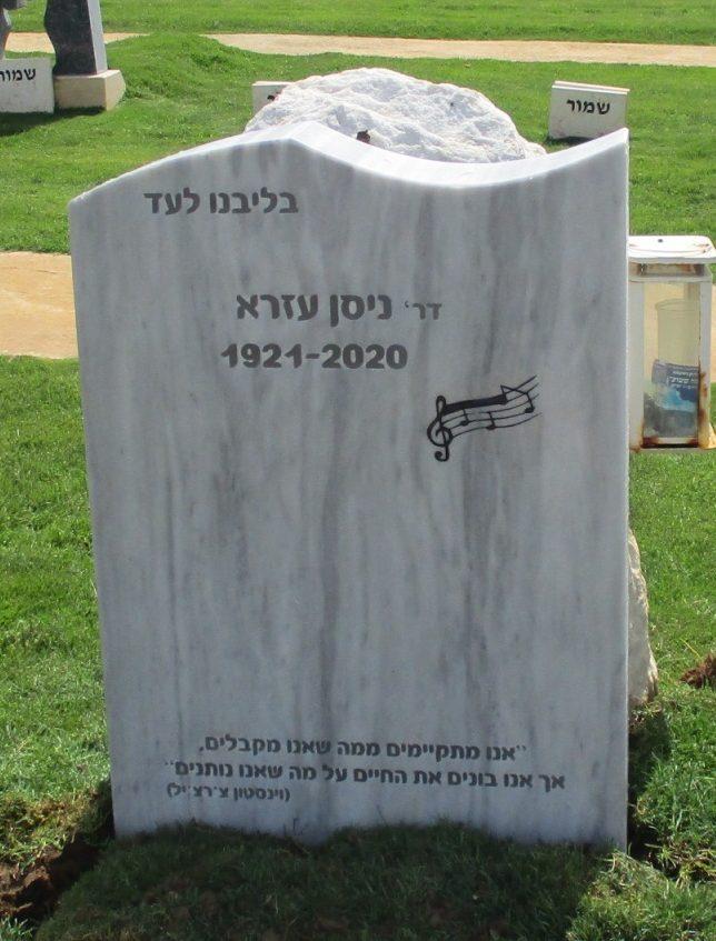 מצבת אבן ראש 64053
