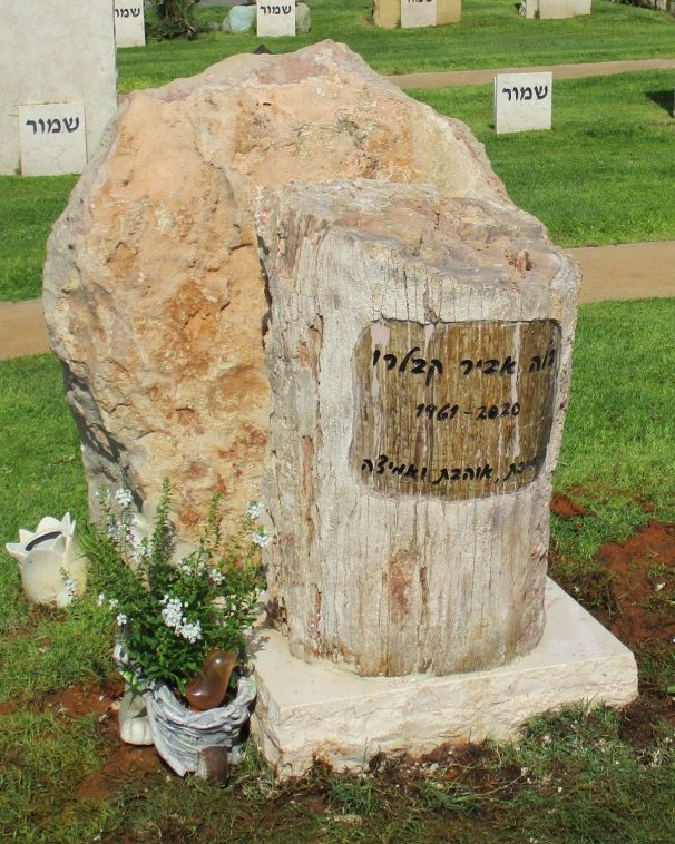 מצבת אבן ראש 64100
